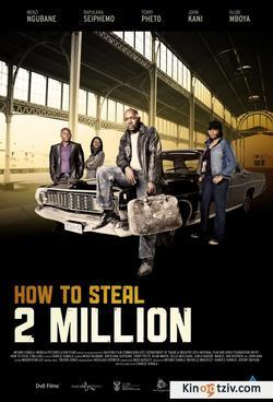 Фото How to Steal 2 Million